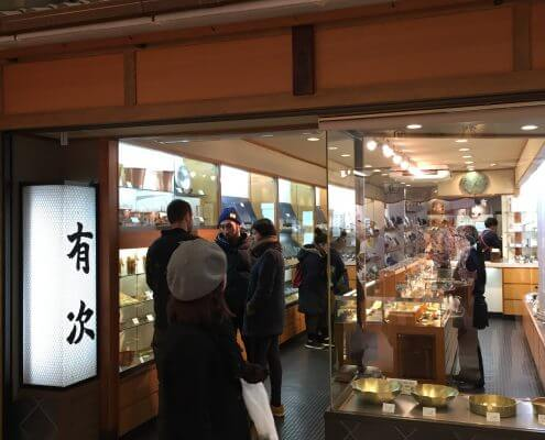 Japanese knife shop Aritsugu
