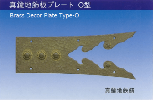 traditional ninja hardware,brass decor plate
