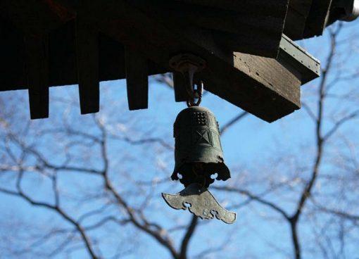futaku, Japanese traditional wind chime in Ninja Hardware