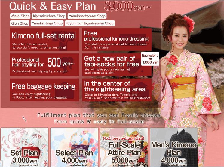 kimono rental shop