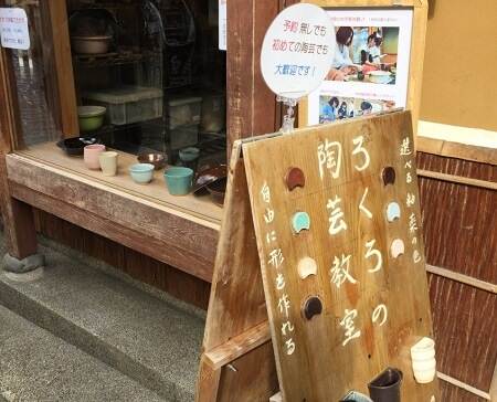 Pottery making experience in Kiyomizu Kyoto