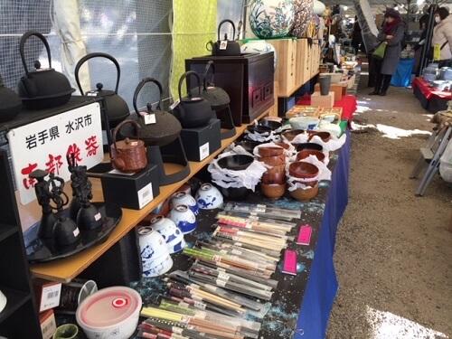 nambu iron ware, water kettle