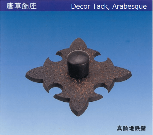 traditional Japanese style decor tack, Ninja hardware