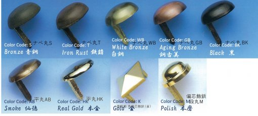 Simple Decor Tack and Nails, color variations, color code and color images