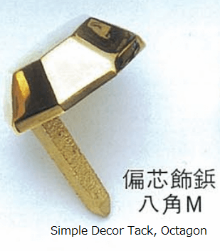 traditional Japanese style decor tack/nail, Ninja hardware