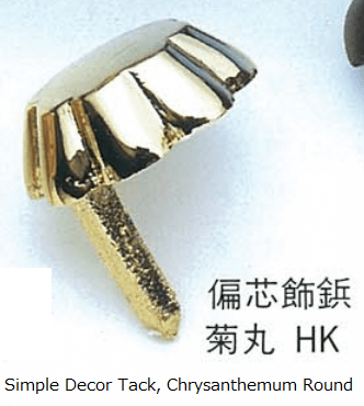 traditional Japanese style decor tack/nail, Ninja hardware