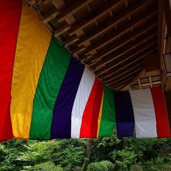 five elemental colors from Gogyo culture