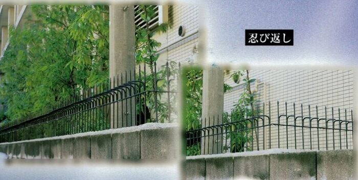 Japanese traditional fence guard on modern living