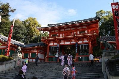 Ninja Hardware used in Yasaka Shrine, Kyoto