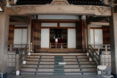 Ninja Hardware used in Kachozan Mountain Temple, Kyoto