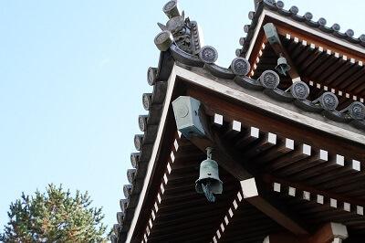 Ninja Hardware, Futaku Wind Chime, used in Kachozan Mountain Temple, Kyoto