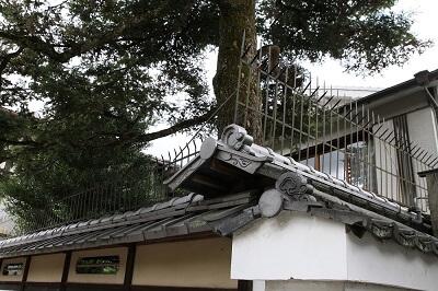 Ninja Hardware used in Higashiyama and Kiyomizu area of Kyoto