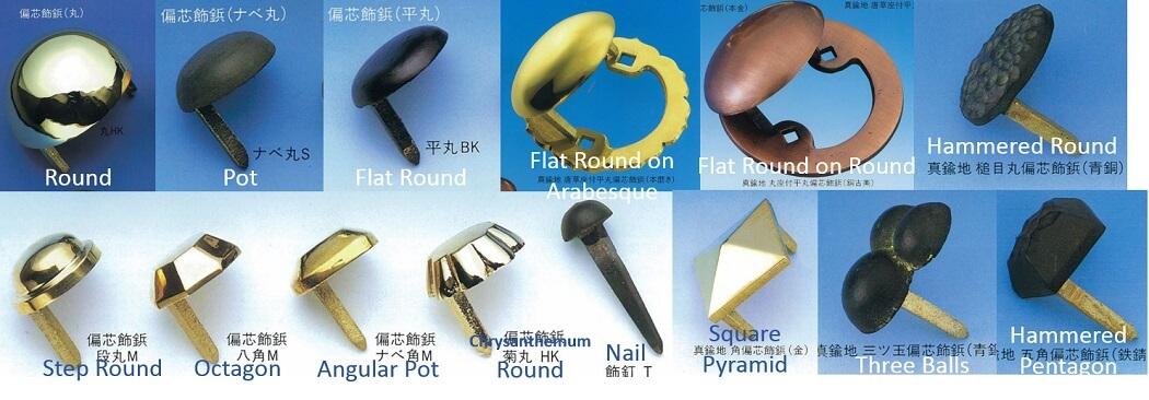 series of Japanese tacks and nails