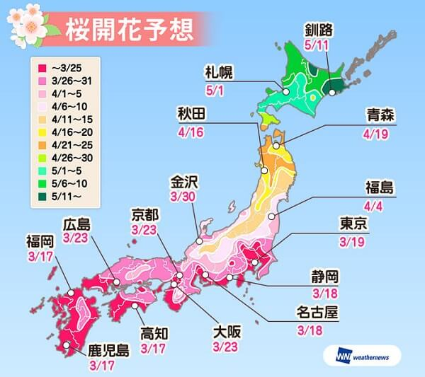 cherry blossoms blooming forecast of Japan in 2018