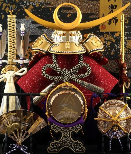 samurai helmet for sale, Kenshin Uesugi - Suiwn gold model, details by front view