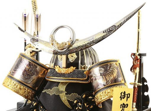 Samurai helmet for sale, Kenshin Uesugi model, details from left front view