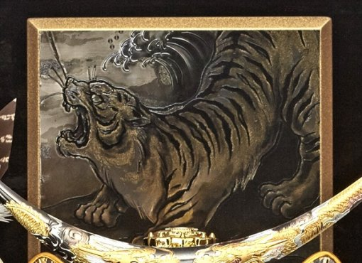 samurai helmet for sale, Masamune Date - Shoryu model, tiger drawing on the wallpaper