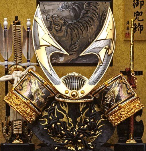 Samurai helmet for sale, Inazuma model, details of entire view