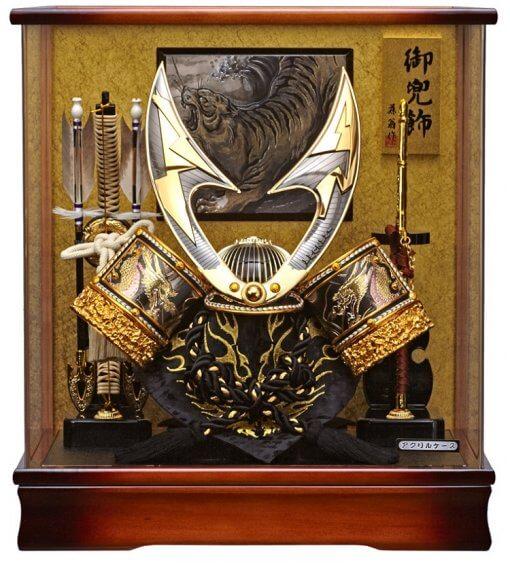 Samurai helmet for sale, Inazuma model