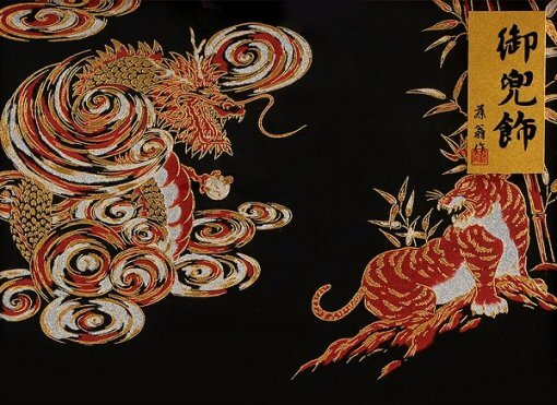 samurai helmet for sale, Sanada Yukimura model, wallpaper