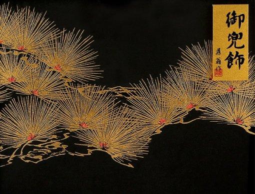 samurai helmet for sale, Ieyasu Tokugawa, wallpaper