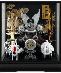 Samurai helmet for sale, Kobu model