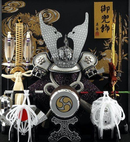 Samurai helmet for sale, Kobu model, entire view