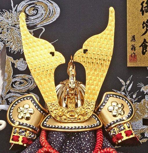 Samurai helmet for sale, fugaku model, zooming up to crest