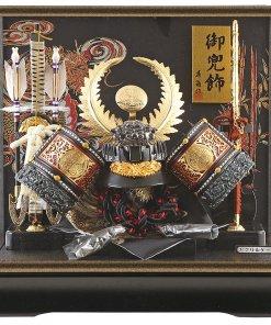 samurai helmet for sale, Ieyasu Tokugawa - Sekiryu model