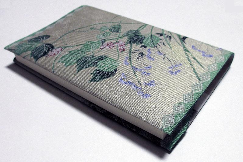 Kiryu Kimono Fabric, Traditional Japanese fabric for Kimono etc., book cover made of the fabric