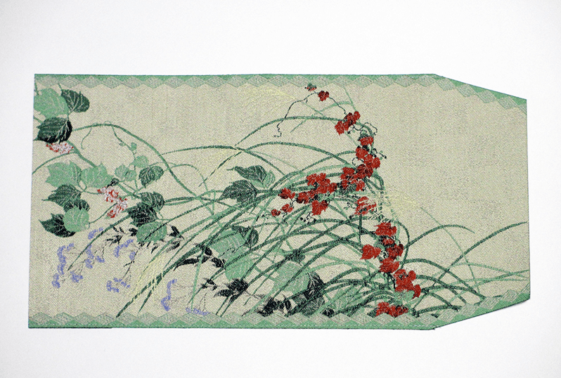 Kiryu Kimono Fabric, Traditional Japanese fabric for Kimono etc., entire view of the book cover