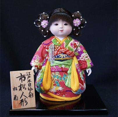 Edo-kimekomi Japanese Doll, traditional crafts, a product of doll girl
