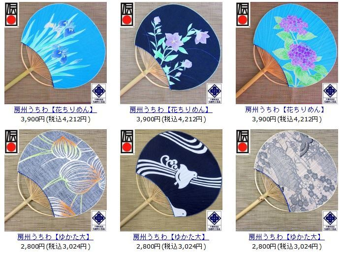 Boshu Uchiwa Fans, Japanese traditional craft, products sold in a EC site