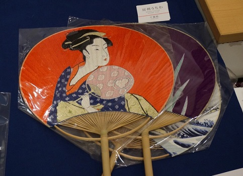 Boshu Uchiwa Fans, Japanese traditional craft, products sold in a shop