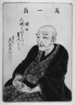 Ukiyo-e, Japanese art of Edo woodprint, self portrait of a genuine Ukiyo e drawer Hokusai