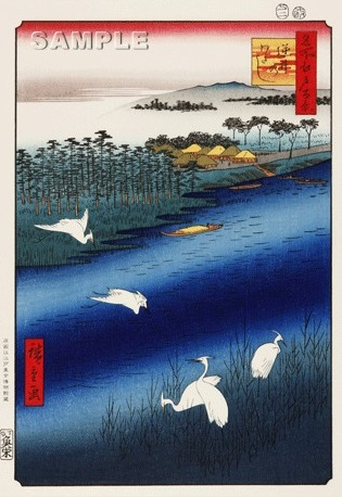 Ukiyo-e, Japanese art of Edo woodprint, a famous woodprint art of Hiroshige