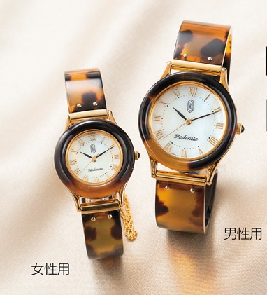 Japanese Traditional Edo Tortoise Shell Crafts, bekko watches