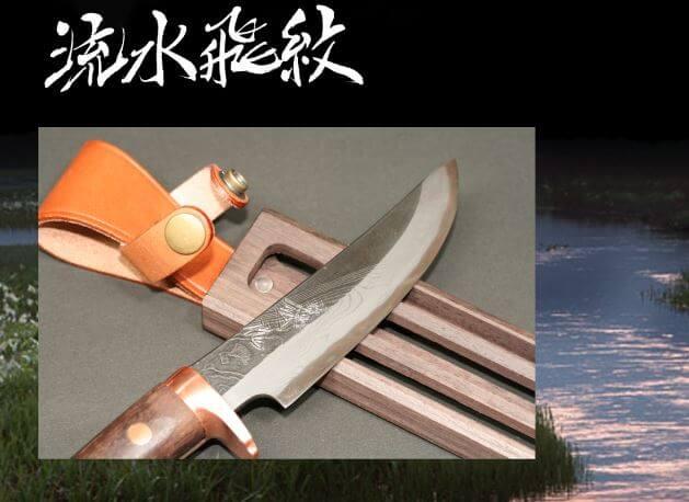Echigo-Sanjo Cultery, a traditional Japanese crafts, a luxury knife