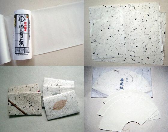 Uchiyama Washi Japanese paper, a Japanese traditional craft, several products