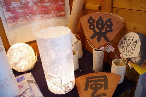 Uchiyama Washi Japanese paper, a Japanese traditional craft, product examples using Washi