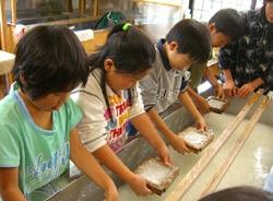 Uchiyama Washi Japanese paper, a Japanese traditional craft, Washi making workshop