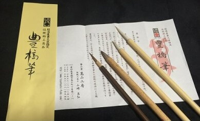 Toyohashi writing brush, a Japanese traditional craft, brushes sold in a set