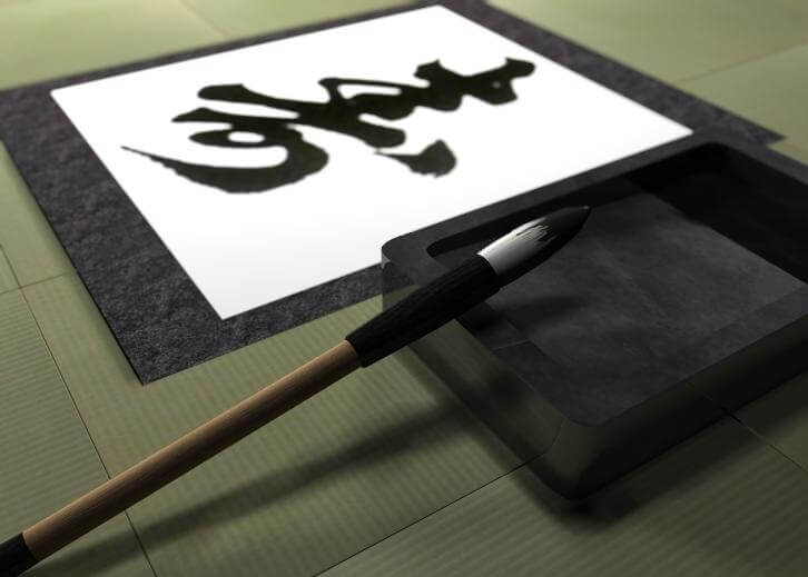 Toyohashi writing brush, a Japanese traditional craft, writing image by brush on a paper