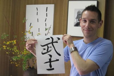 a foreign people's Shodo writing, calligraphy art