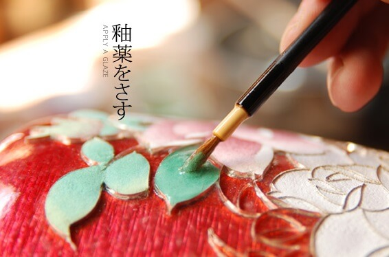 Owari Shippo 'Seven Treasures' Cloisonné Metalwork, a Japanese traditional craft, making process of painting