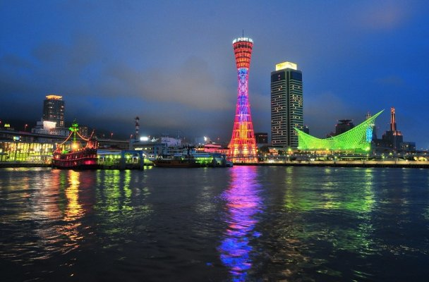 Behind Kobe's must-see tourist spots, harborland night view