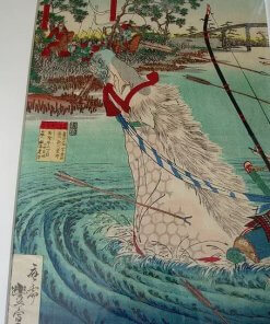 Ukiyoe, Japanese woodblock print, a piece of Uji river war by Utagawa Toyonobu