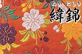Nishijin-ori Textile, a Japanese traditional craft in Kyoto for Kimono, Nuki-nishiki