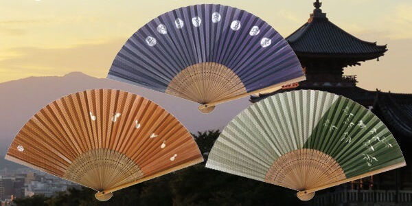 Kyoto Folding Fan, a Japanese traditional craft, some fans with Kyoto city background