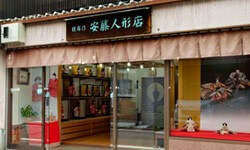 Kyoto Dolls, a Japanese traditional craft, famous doll shop in Kyoto Ando Ningyo